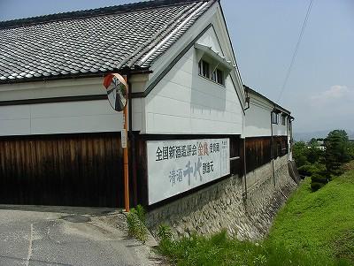 奈良県御所市櫛羅(千代酒造)